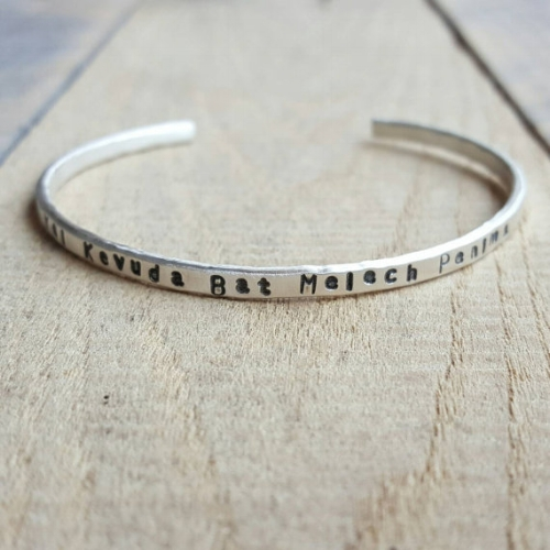 Personalized Cuff Bracelet [$65] by way of Kerri Ann Designs