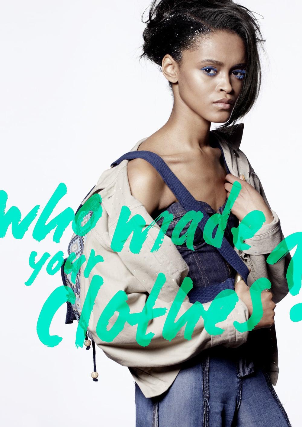 fashion marketing campaign ideas tool