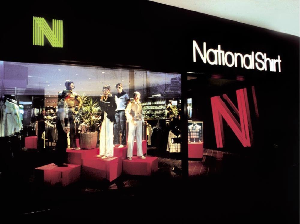 National Shirt.jpg