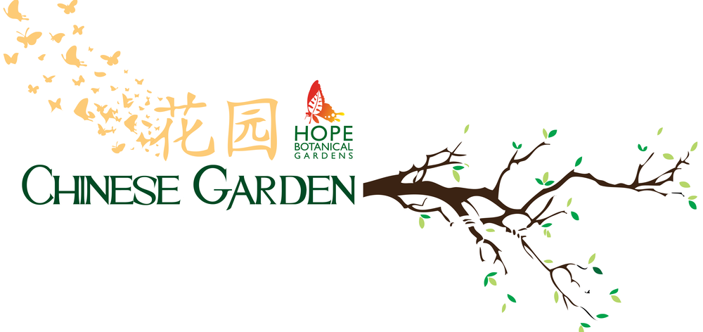 hope garden community bann-01.png