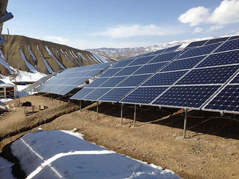 Bamyan Solar Project