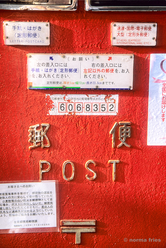 """TU727: """"Japan: Nippon post"""""""