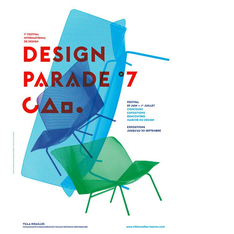 design parade square logo.jpg