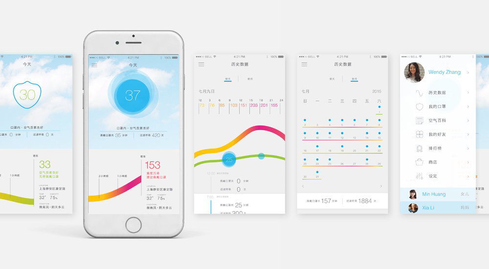 Airwear_App.jpg
