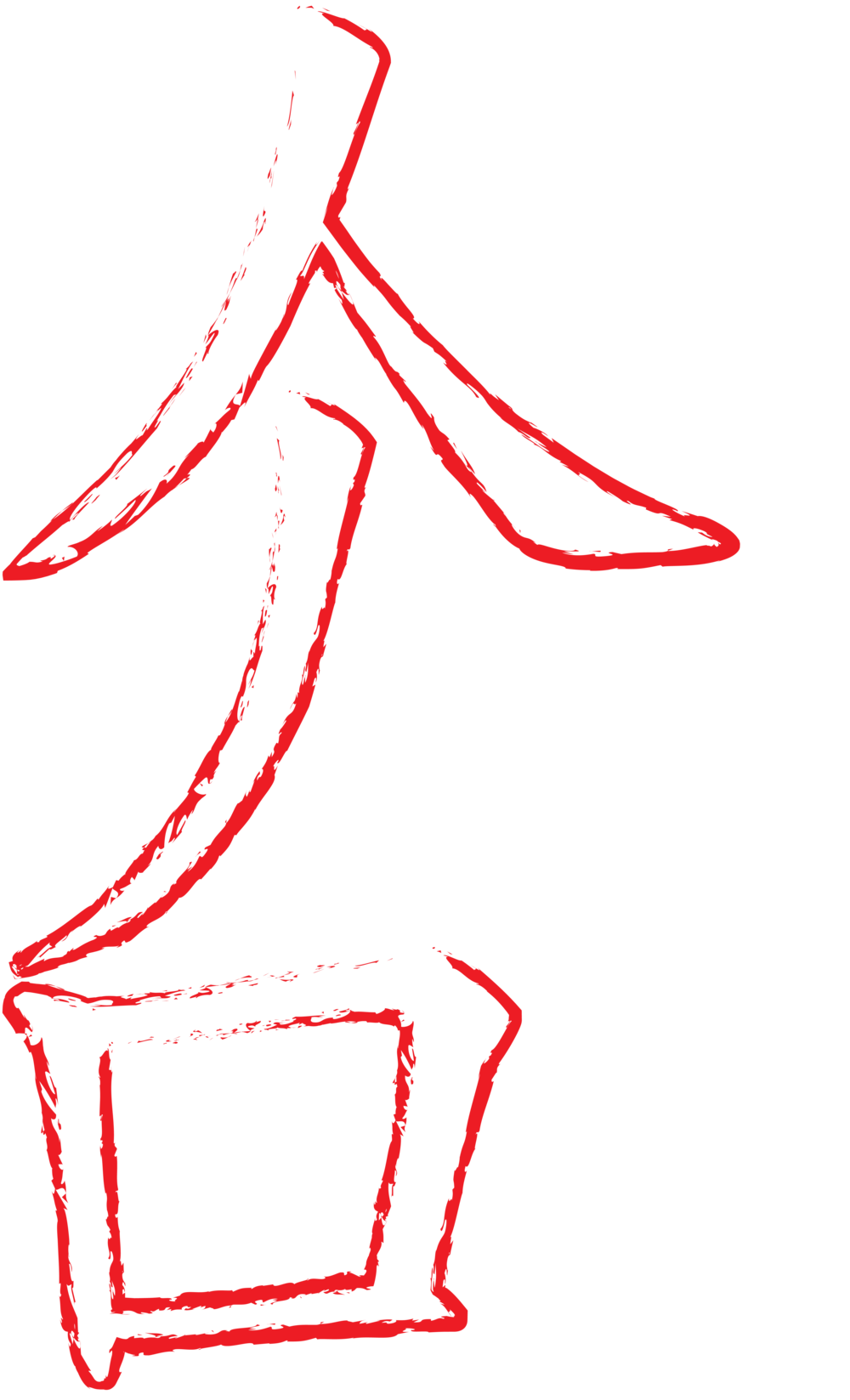 AJO Abstract red long-02.png