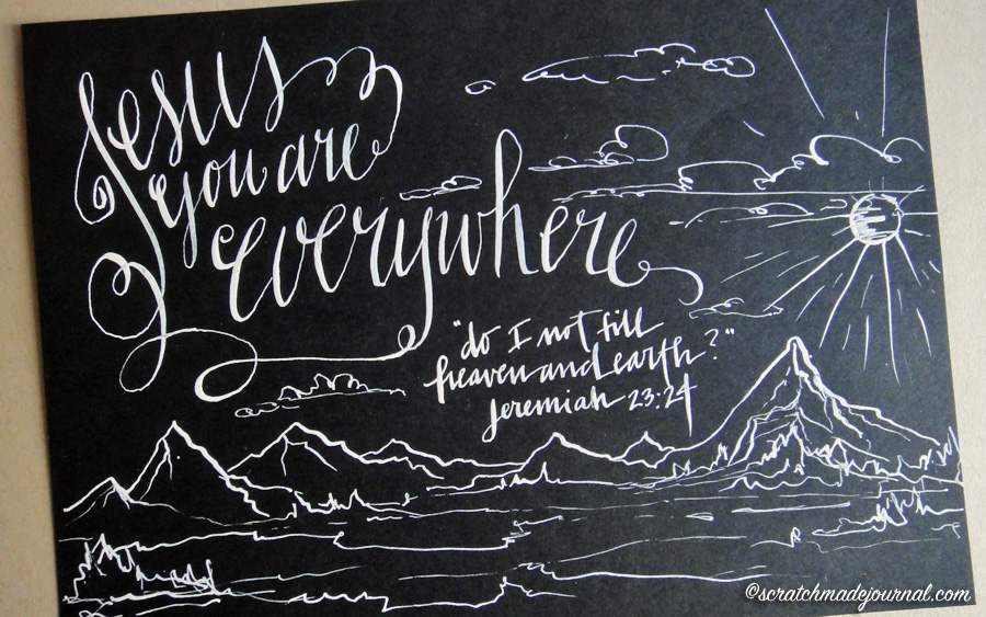 Jeremiah 23:24 calligraphy illustration - scratchmadejournal.com