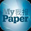 MyPaper App Main.png