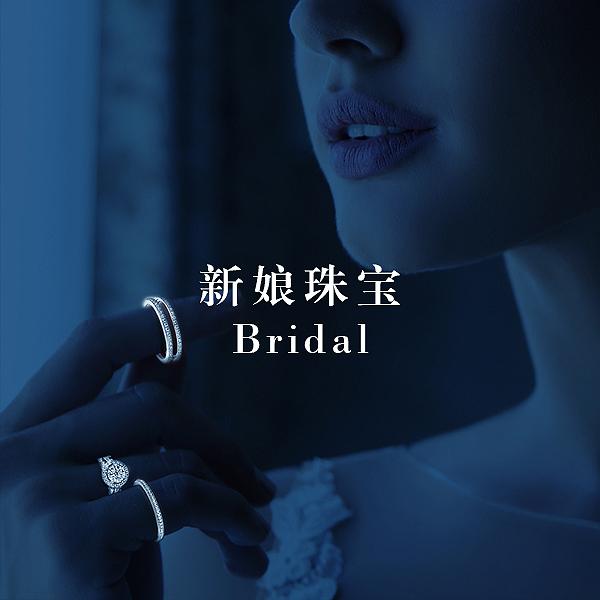 June 2017 Show - Bridal-123.jpg