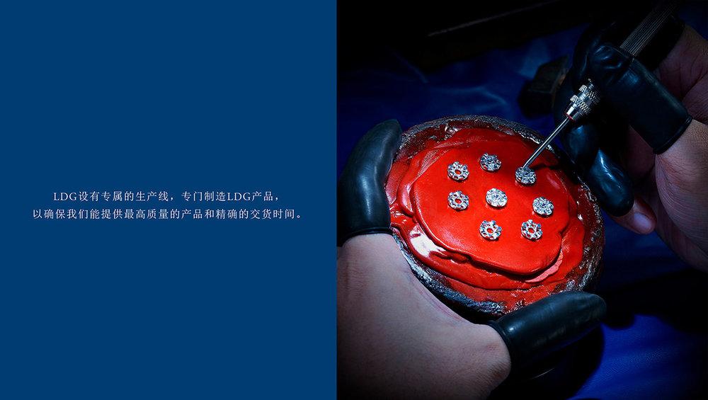 Manufacture-Cn.jpg