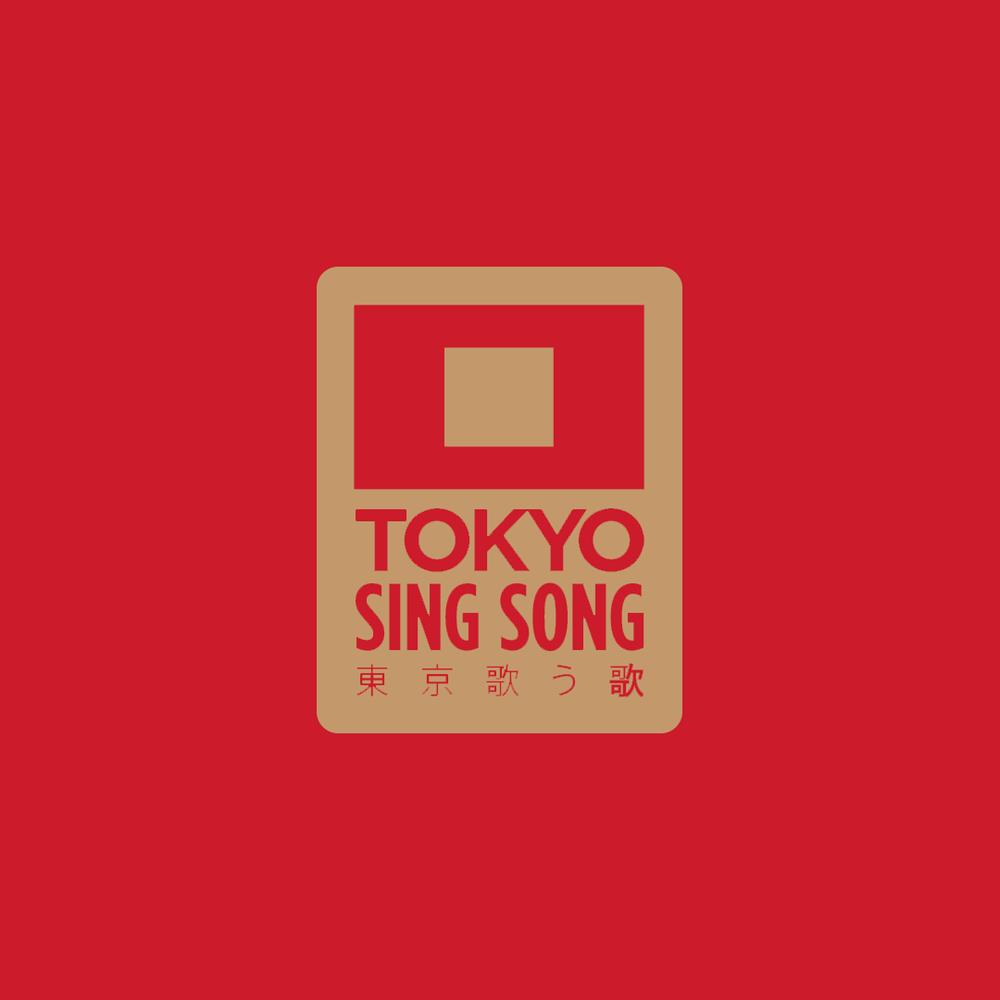 Tokyo-Sing-Song.png