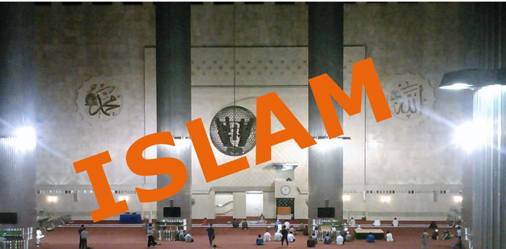 Islam_mosque.jpg