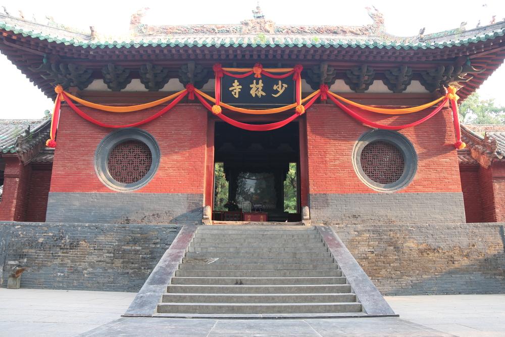 Shaolin-Temple-WEB01.jpg