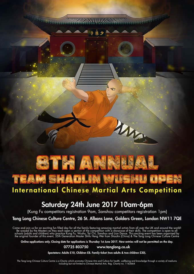 If you are interested in competing or spectating in this event please contact us via email to Shifu  Yang at SHAOLIN CULTURE