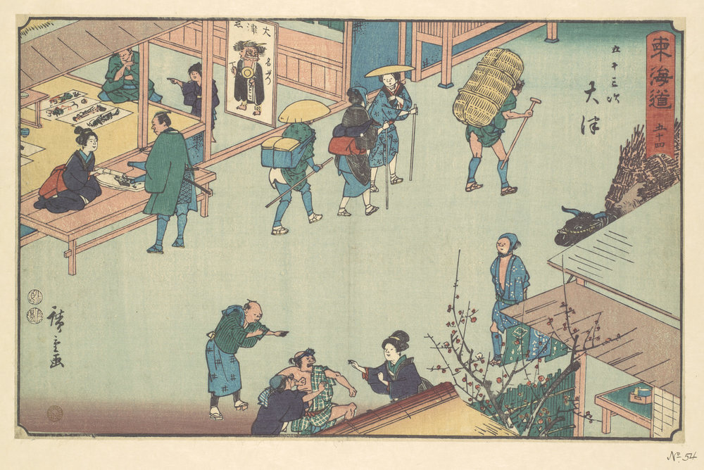 "Woodblock print ""Otsu"" (1840) by Japanese artist, Utagawa Hiroshige, created during the Edo period."