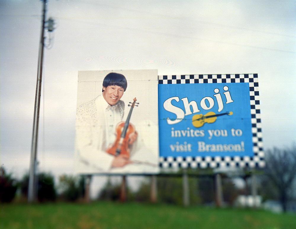 """""""Shoji"""""""