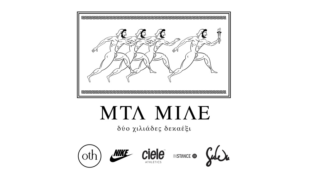 ELRC - MTL Mile - Website Slider - 1500x844.jpg