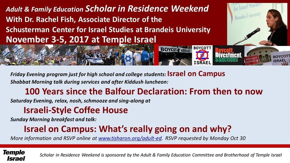 Scholar in Residence- Rachel Fish Nov 2017.jpg