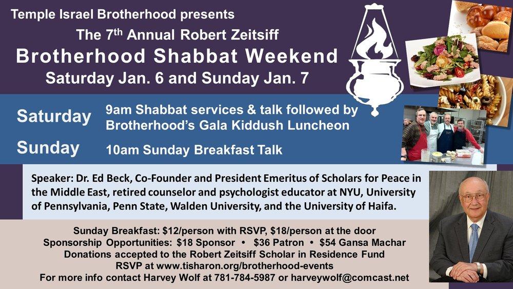 Brotherhood Shabbat 2018 LCD Poster.jpg