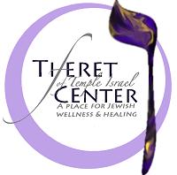 Tiferet Center logo.png
