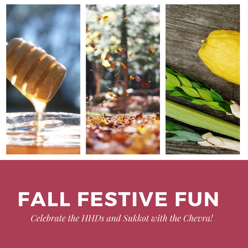 Chevra 1- Fall Holiday Flyer.jpg