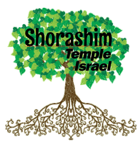Shorashim logo.png