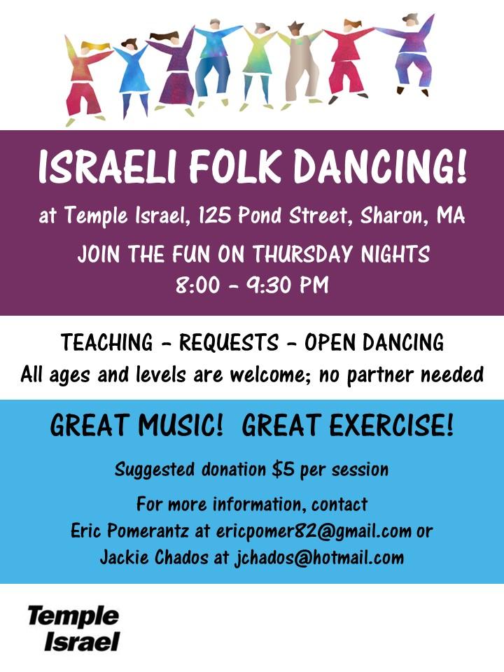 Israeli Dancing Flyer - Standard.jpg