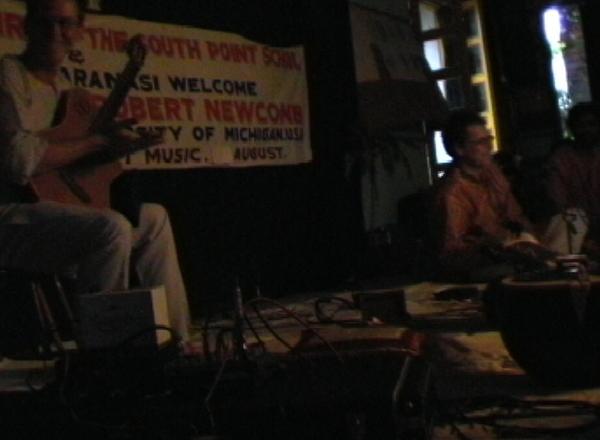 NIRMAN Southpoint,Vidyashram, Varanasi, India -August 24, 2005
