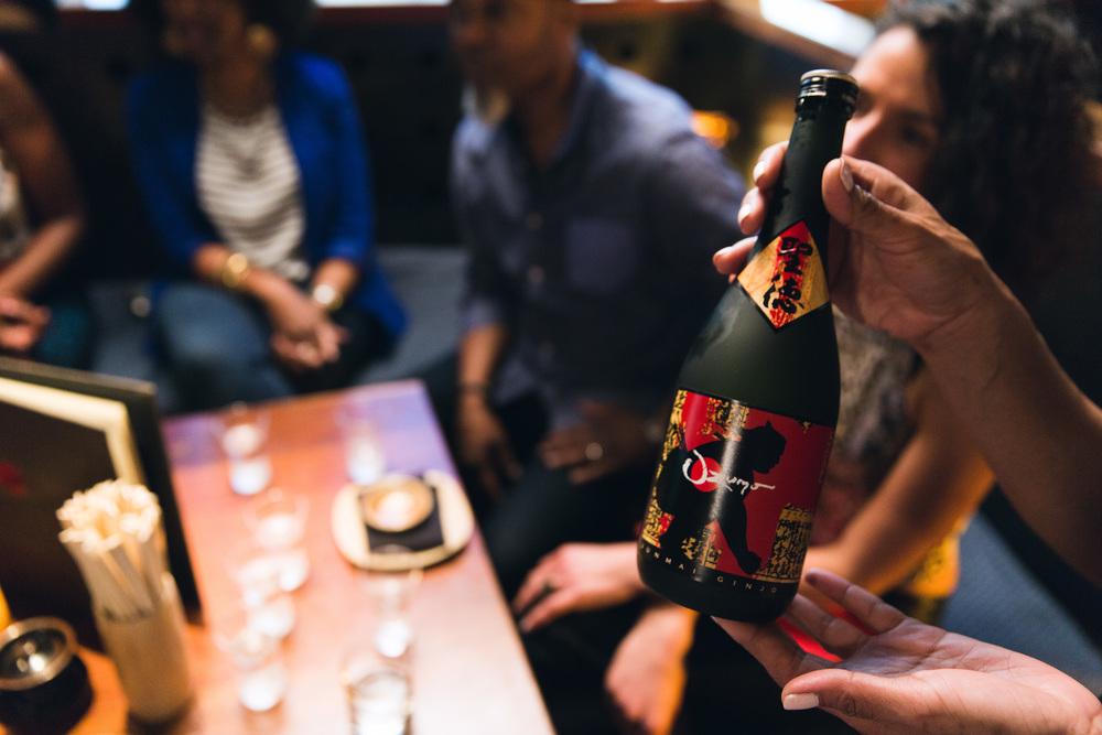 Modern classic. Ozumo Sake!