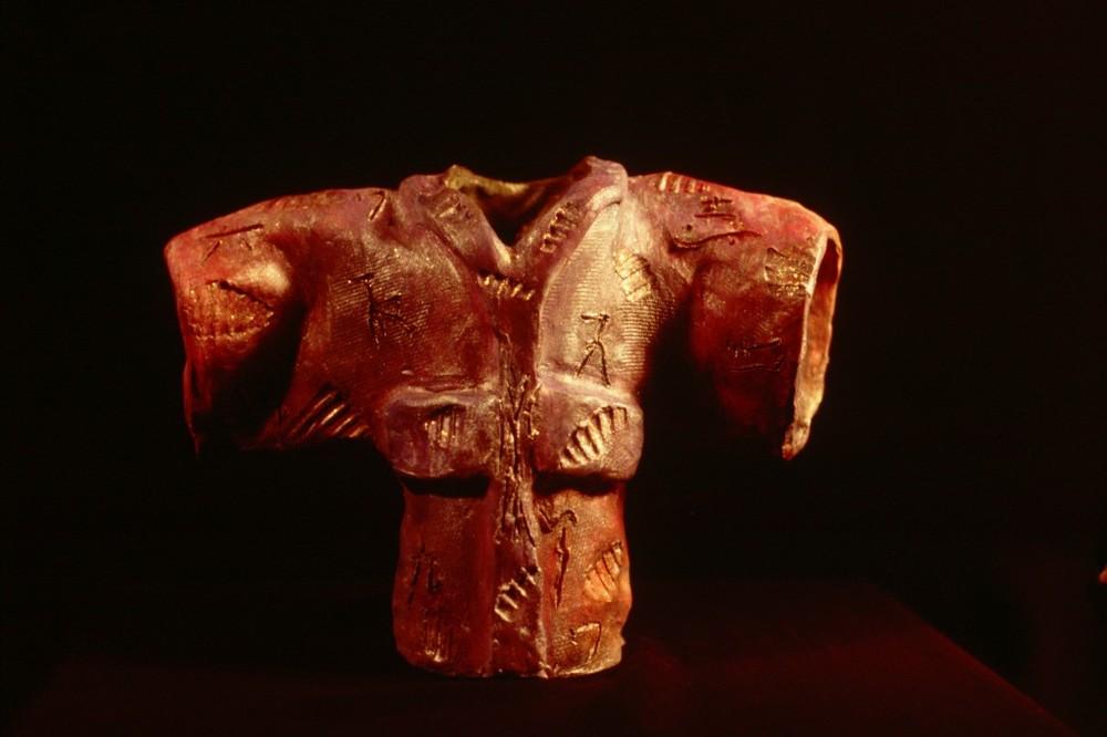 kimono-1024x682.jpg