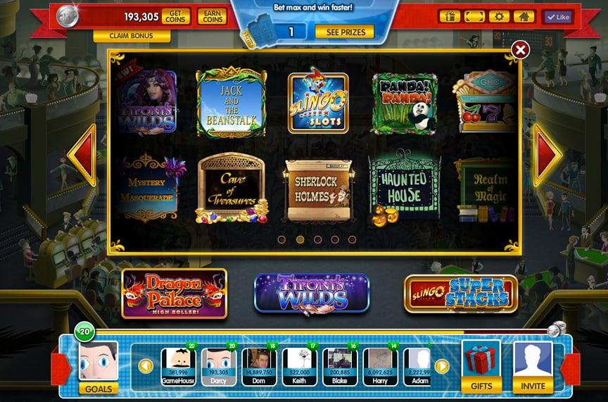 Casino2016_005.jpg