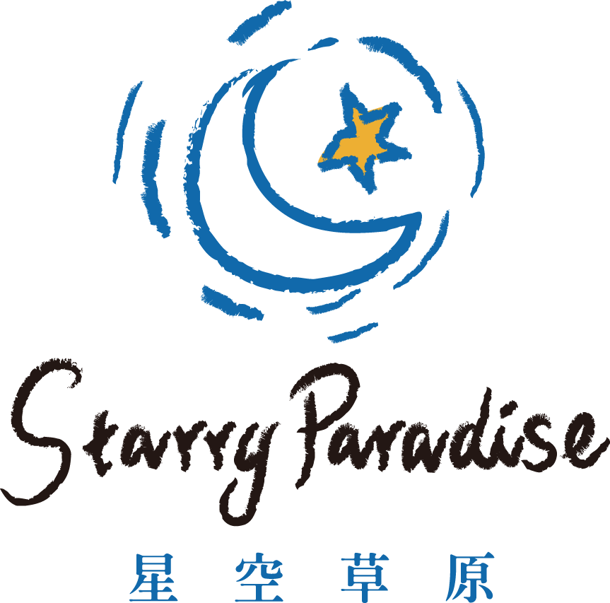 Starry Paradise