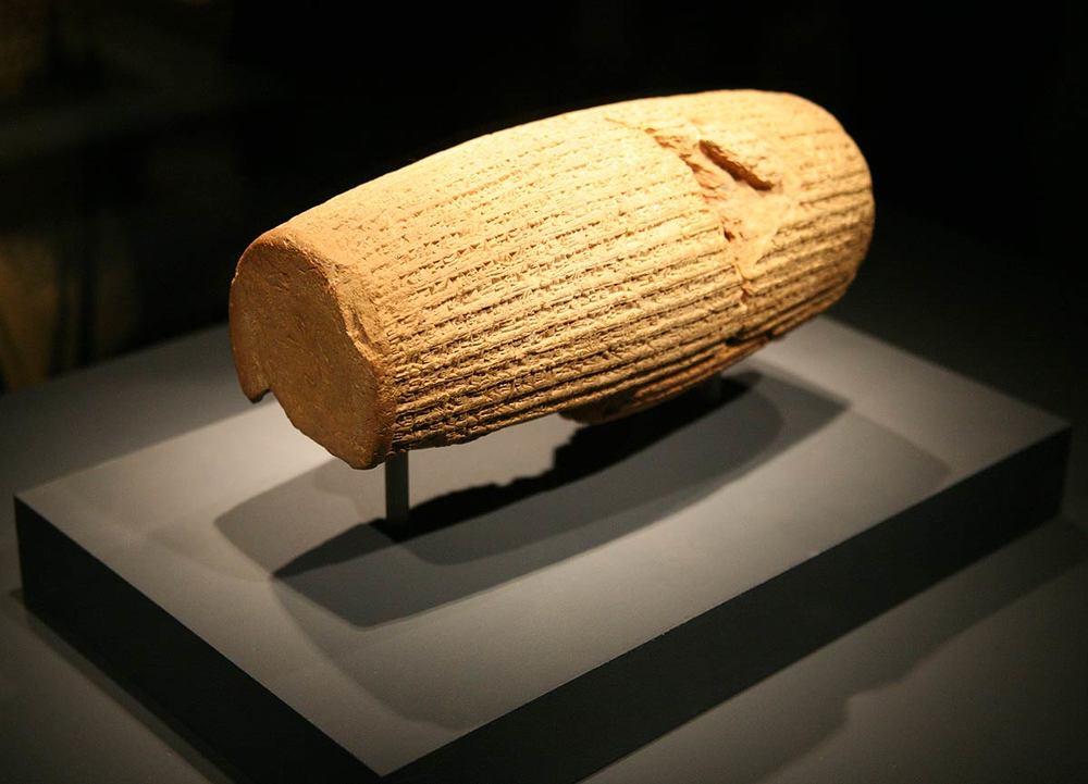 Cyrus-Cylinder-by-Ali-Moayedian-HR.jpg