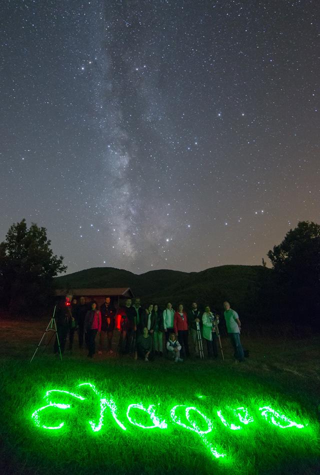 Ομαδική φωτογραφία κάτω από τον Γαλαξία.