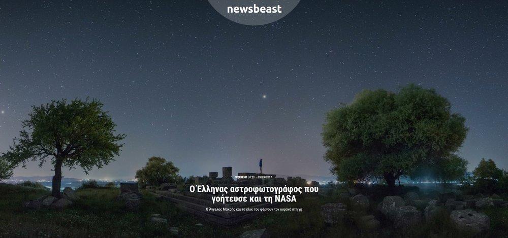 newsbeast.jpg