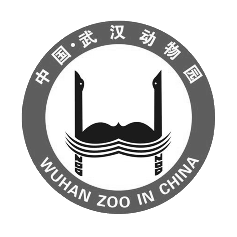 01_Wuhanzoo_logo_bw.jpg