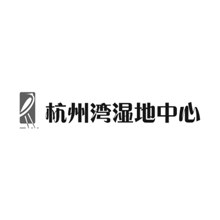 36_Hangzhoubay_logo_bw.jpg