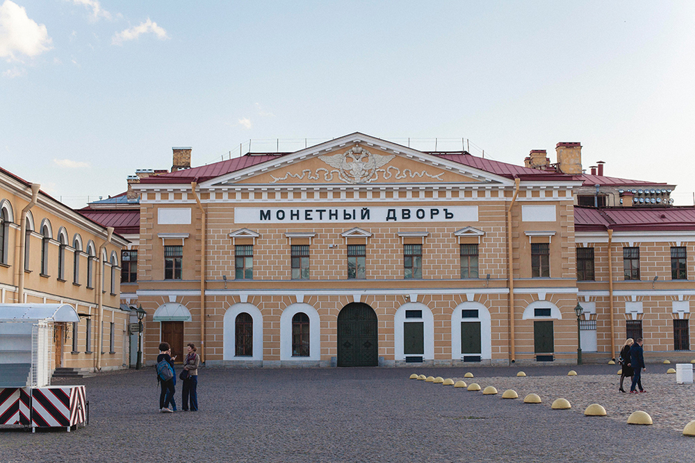 St Petersburg_Staedtetrip_3.jpg