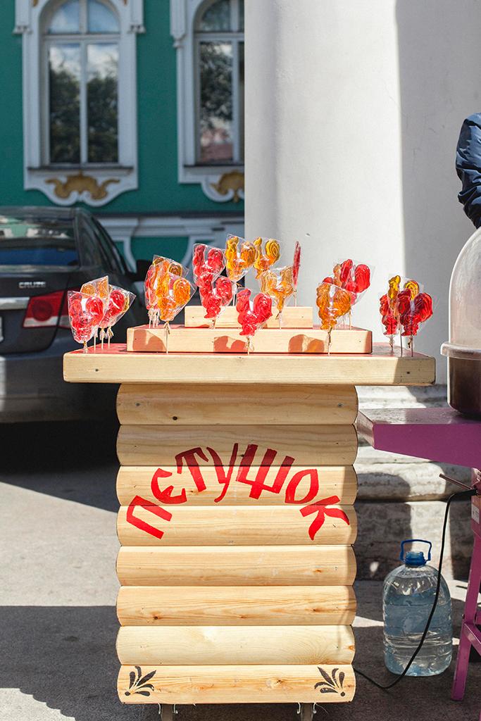 St Petersburg_Staedtetrip_15.jpg