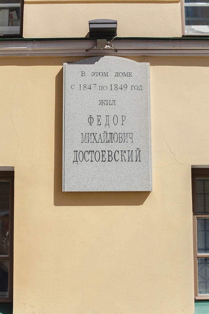 St Petersburg_Staedtetrip_19.jpg