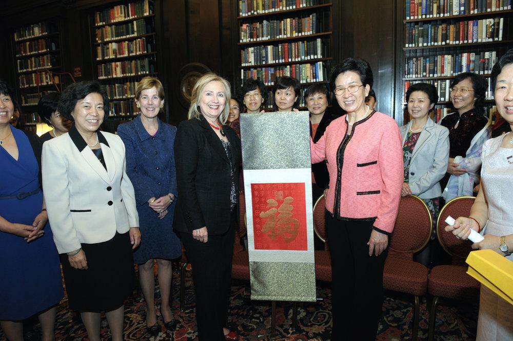 China Women1.JPG