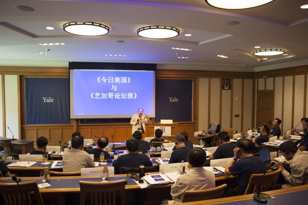 China Gov 1.jpg