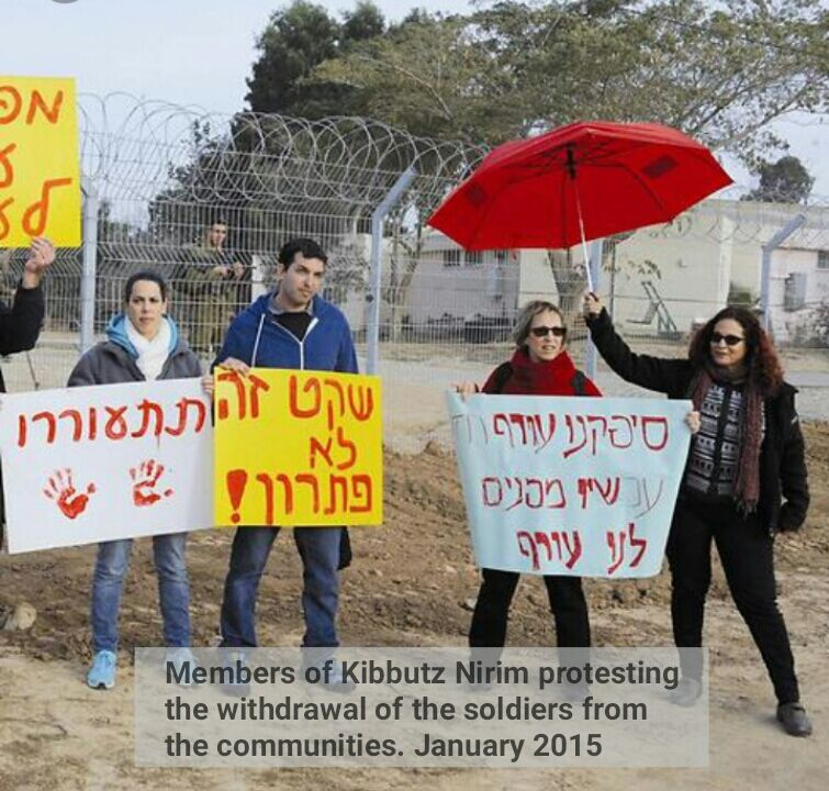 """That was taken last January when the army withdrew the soldiers from the border line kibbutzim. There had been soldiers here since the war, providing a feeling of security. We were very unhappy when we were told they would be removed. The protest was organized by the Movement for the Future of the Western Negev."""