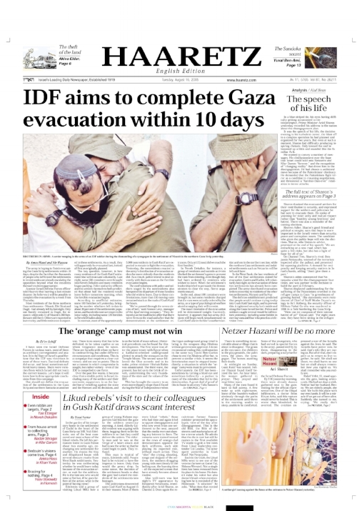 Disengagement from Gaza; source: Front page of Haaretz newspaper on August 16, 2005.