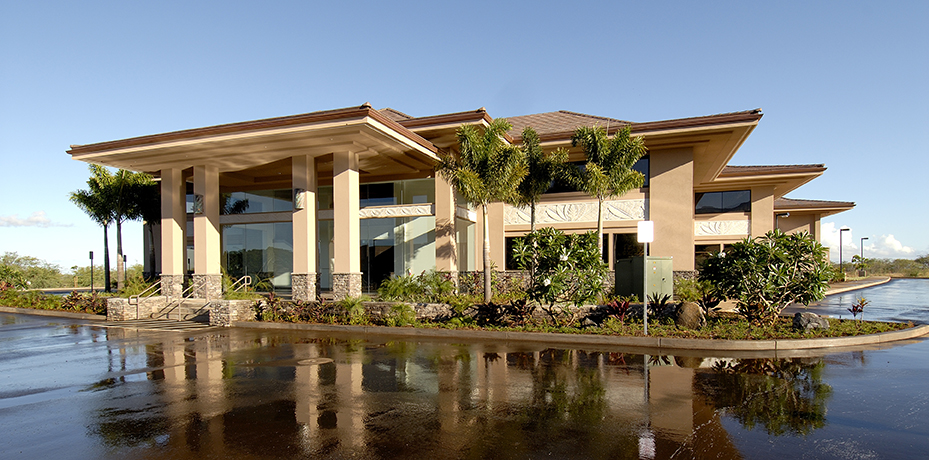 Park Plaza professional building at the Maui Research and Technology Park in Kihei.