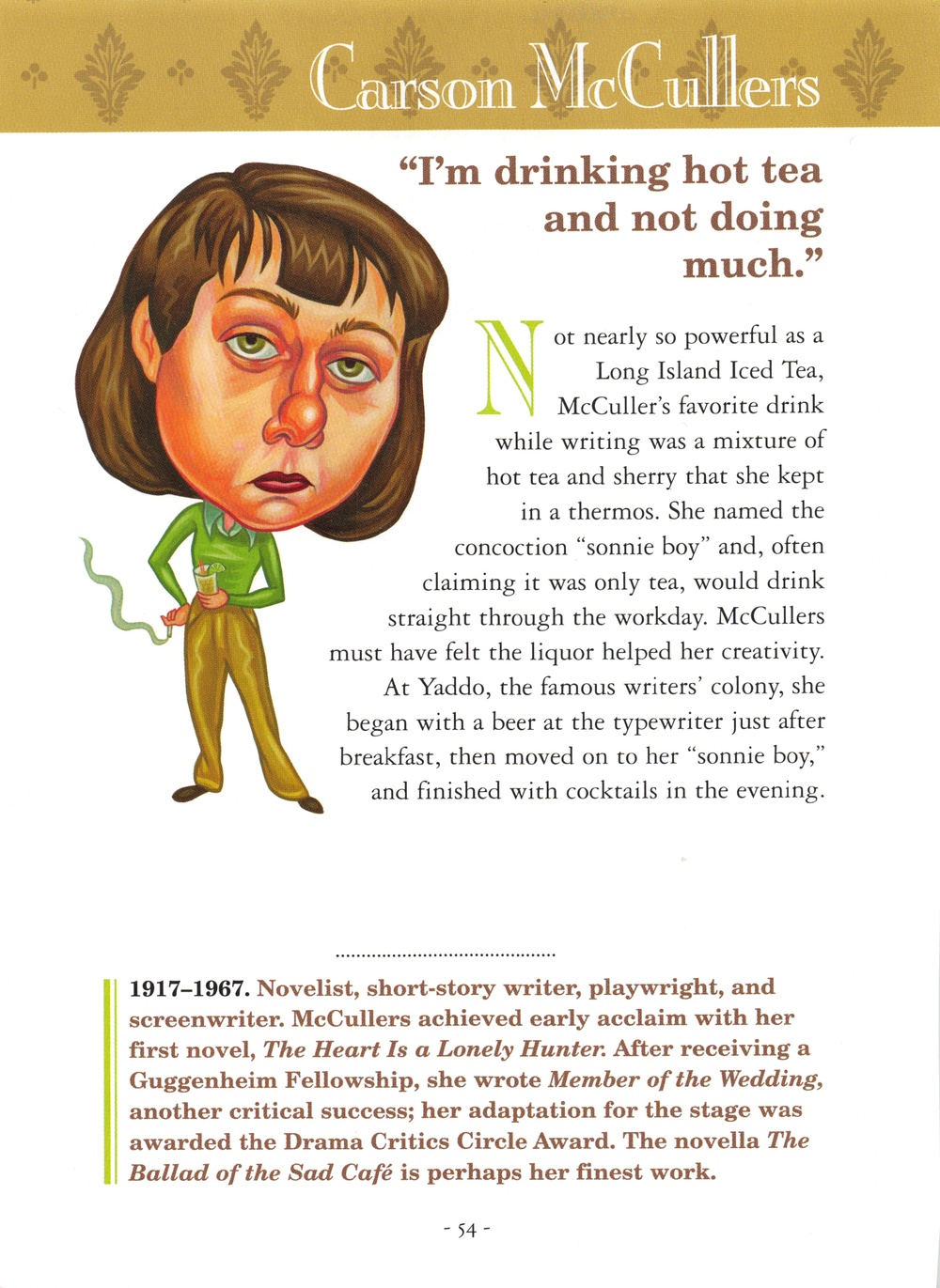 Carson McCullers-2.jpg