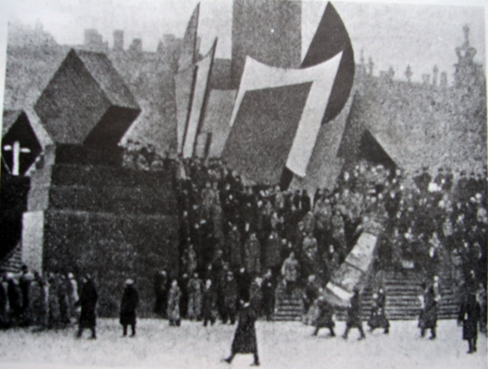 Petrograd de Natan Atman-1918,.jpg