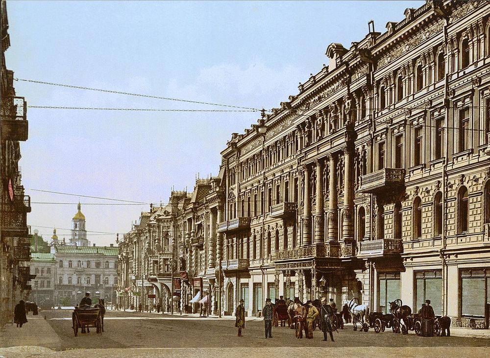 Hotel Continental, Nikolayevskaya street
