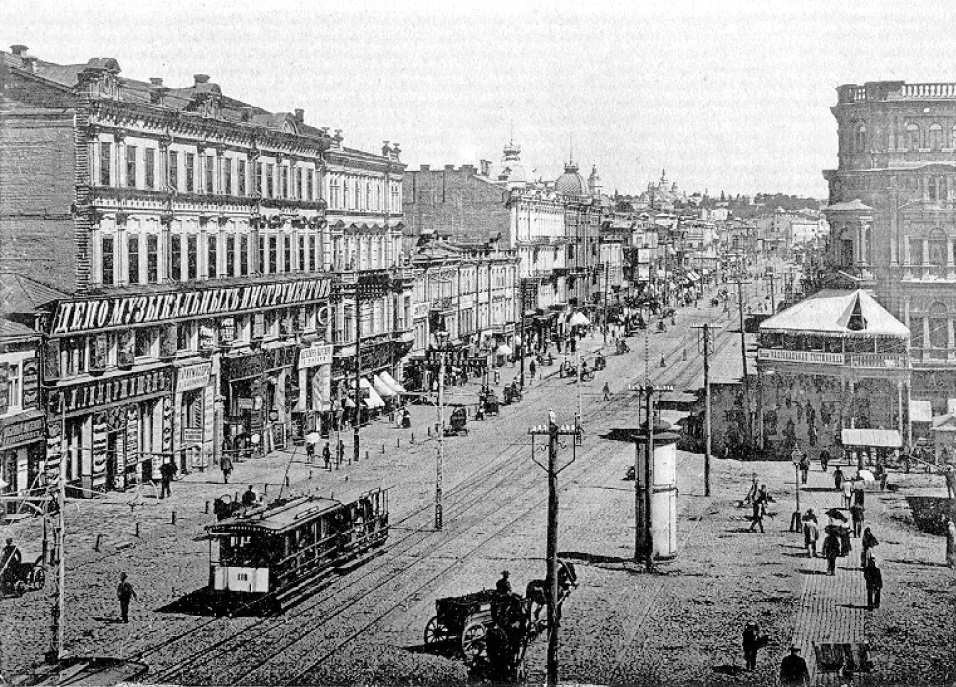 Kreshchatyk Street, early 20th century
