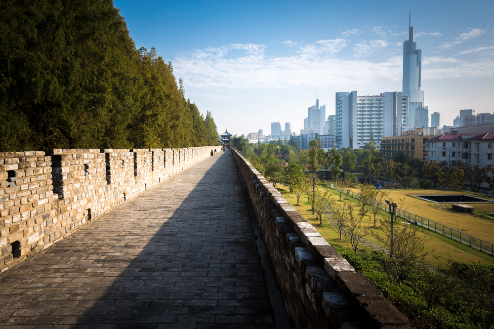 Ancient Ming Wall and modern Nanjing