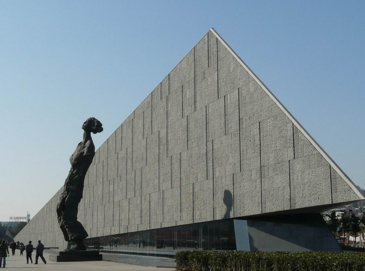 Memorial of Nanjing Massacre